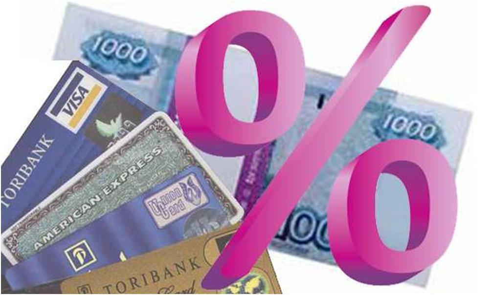 Банки омска кредитные карты